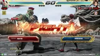 getlinkyoutube.com-鉄拳7 高円寺キューブ 15/11/28 part2 Tekken7 Kouenji Cube