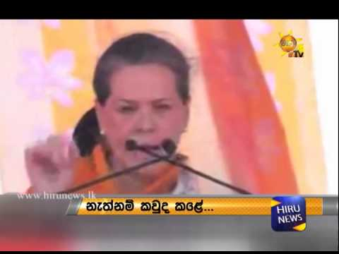 Rajiv Ghandi sacrificed life for Tamils in Sri lanka: says Sonia Ghandi.