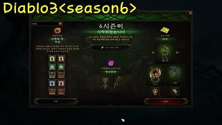 getlinkyoutube.com-디아블로3 시즌6 part.14 - 신성악몽축방성전 설명 및 플레이