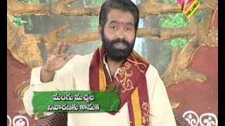 getlinkyoutube.com-Ayurvedic Remedies for Black Patches on Face - Remedy 1 - By Panditha Elchuri