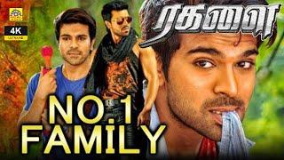 getlinkyoutube.com-RAGALAI Exclusive Worldwide| Ramcharan Latest Movie|Tamil New Movie Release |Ramcharan Latest 2017