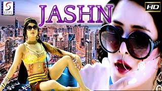 Jashn   Bollywood Latest Full Movie | Hindi Movies 2018 Full Movie HD
