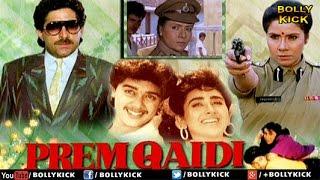 Prem Qaidi Full Movie   Hindi Movies 2018 Full Movie   Karishma Kapoor Movies   Romantic Movies width=