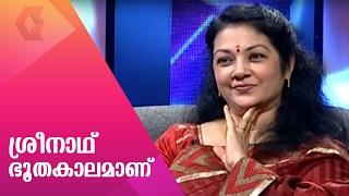 getlinkyoutube.com-Shanthi Krishna talks about life after Sreenath