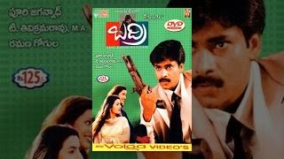 getlinkyoutube.com-Badri Full Movie