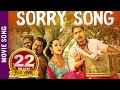 I Am Sorry  Ft. Saugat Malla, Priyanka Karki - New Nepali Movie FATEKO JUTTA 20172074