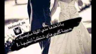 getlinkyoutube.com-نور الزين عليه ميمي ميمو من تصميم 🎀كبريائي سر شمو