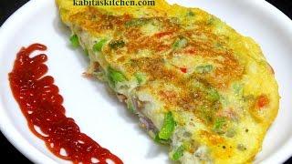 getlinkyoutube.com-Vegetable Cheese Omelet Recipe-How to make Cheese Omelet-Vegetable and cheese Omelette recipe
