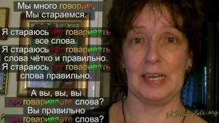 getlinkyoutube.com-LEARN RUSSIAN LANGUAGE GRAMMAR, RUSSIAN PREFIXES, Lesson: Who Wants To Talk | RUSSIAN 2: Basic