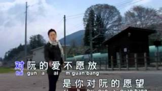 getlinkyoutube.com-送行 [ 華語 ] - 侯俊輝