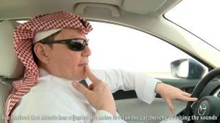 getlinkyoutube.com-مازدا 6 2017 إقتصادية الوقود ( جدة - المدينة المنورة - جدة ) فهد نعمان