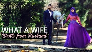 getlinkyoutube.com-What A Wife Wants From Husband | A Short Reminder | YAFU | HD