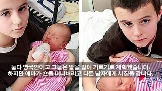 getlinkyoutube.com-TOP 5 세상에서 가장 어린 부모들