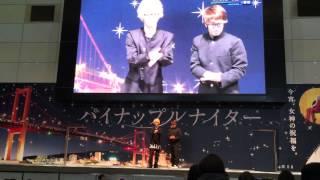 getlinkyoutube.com-エグスプロージョン~ピスタチオ~小野妹子