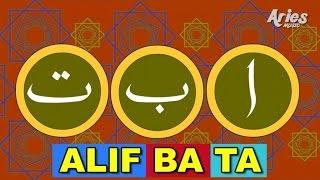 getlinkyoutube.com-Lagu Kanak Kanak Alif & Mimi - Alif Ba Ta (Animasi 2D)