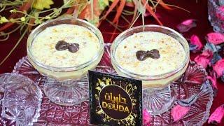 getlinkyoutube.com-فلان بالأرز | حلويات douda