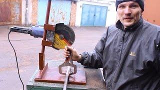 getlinkyoutube.com-Самодельная станина для болгарки.Своими руками.Часть1