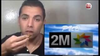 """getlinkyoutube.com-شاهد هذا الفيديو الرهيب... وقل لنا رأيك في القناة الثانية """"دوزيم"""""""
