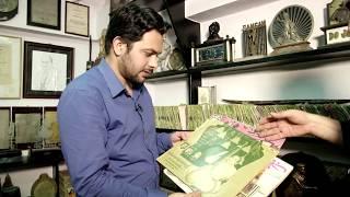 SHAHID RAFI TAKING ABOUT RAFI SAHAB WITH RIZWAN KHAN - 3