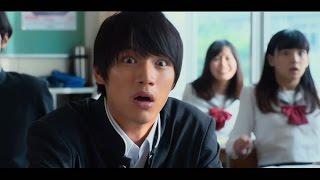 getlinkyoutube.com-映画「神さまの言うとおり」特報映像公開 #As God says #movie