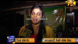 Press Conforance Against Ranjan Ramanayake in Diwulapitiya