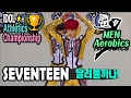 [Idol Star Athletics Championship] SEVENTEEN AEROBICS - INSPIRED BY TRANSFORMERS 20170130