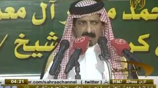 شاعر يام واقوى قصيده اسمعوها