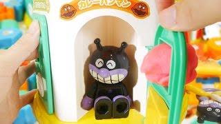 getlinkyoutube.com-アンパンマン おもちゃアニメ ねんど 誰の家かな?❤おうち Toy Kids トイキッズ animation anpanman
