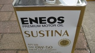 getlinkyoutube.com-DIY 【No.007】 エンジンオイルを交換! ENEOS SUSTINA 0W-50