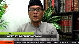 Rahasiya iban Hakikat sin La ilaha IllAllah - Sheikh Abdullah Yasin (Tausug)