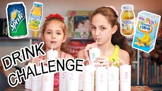 getlinkyoutube.com-Дринк Челлендж Вызов угадай напиток Drink challenge