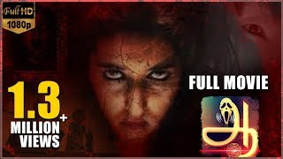 getlinkyoutube.com-Aaaah (2014) Latest Tamil Horror Movie - Bobby Simha, Gokulnath