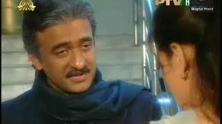 Yaad Piya ki Aaye || Drama Ptv Home || Last Episode-14 || Sami khan || Erum Akhtar