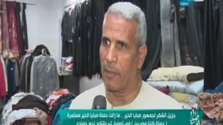 getlinkyoutube.com-صبايا الخير | ريهام سعيد لأول مرة تتحدث عن الجندي المجهول وراء حملة  كلنا مصريين