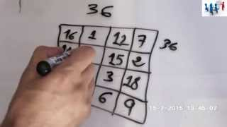 getlinkyoutube.com-The magic square المربع السحري