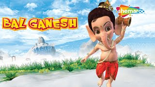 getlinkyoutube.com-Bal Ganesh (2007) - Full Movie In 15 Mins - Kids Animated Film
