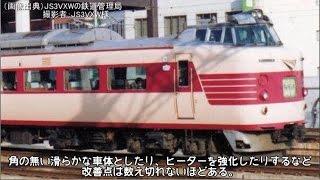 getlinkyoutube.com-迷?列車で行こう 北海道編26 ~悲哀な功績者 781系~