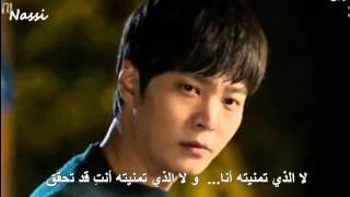 saware _ المسلسل الكوري يونغ بال