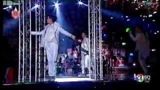 getlinkyoutube.com-ชักกระตุก&กาโว คอนเสิร์ตหล่อทะลุโลก 25.4.15