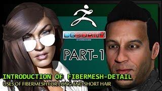 getlinkyoutube.com-ZBRUSH FIBERMESH TUTORIAL_PART-1(INTRODUCTION & SHORT HAIR)