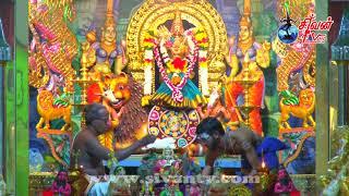 தெல்லிப்பளை துர்க்கை அம்மன் திருக்கோவில் நவராத்திரி விரதம் முதலாம் நாள்  17.10.2020