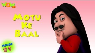 getlinkyoutube.com-Motu Ke Baal - Motu Patlu in Hindi - ENGLISH & SPANISH SUBTITLES! - 3D Animation Cartoon for Kids