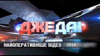 """getlinkyoutube.com-НАГАЙ в ЗАКОНЕ на канале 2+2 """"джедаі"""""""