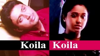 Koila Koila - Hariharan, Anuradha Sriram   Appu Tamil Movie Song   Deva Hits
