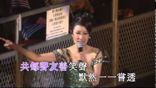 getlinkyoutube.com-呂珊 - 人生滿希望 / 無奈 / 順流逆流 / 風雨同路 / 婚紗背後 (超級呂聲呂珊演唱會)