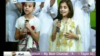 getlinkyoutube.com-ديمه بشار ورغد الوزان   انشودتهم للسعوديه Rofe
