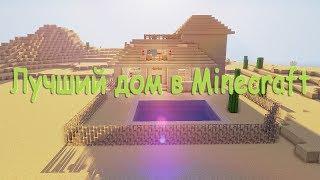 getlinkyoutube.com-Красивый механический дом в Minecraft!