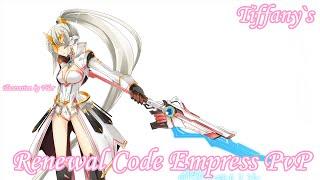 getlinkyoutube.com-[Elsword] Renewal Code Empress PvP(Preseason) : The Summoner 리뉴얼 코드 엠프레스 공식 대전