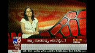 getlinkyoutube.com-tv9 kannada Blooper 2008