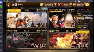 getlinkyoutube.com-Seven Knights Guides and Tips